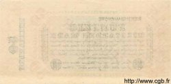 50 Milliarden Mark ALLEMAGNE  1923 P.119cs SPL+