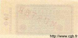 100 Milliarden Mark ALLEMAGNE  1923 P.133s NEUF