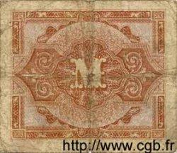 1 Mark ALLEMAGNE  1944 P.192b B