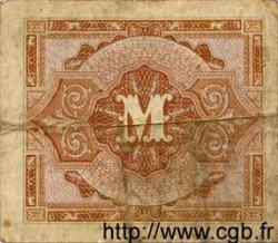 5 Mark ALLEMAGNE  1944 P.193c pr.TB