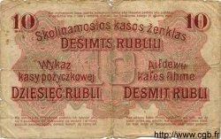 10 Rubel ALLEMAGNE  1916 P.R124 AB