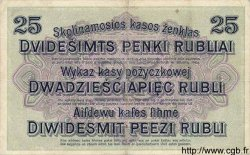 25 Rubel ALLEMAGNE  1916 P.R125 TTB