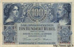 100 Rubel ALLEMAGNE  1916 P.R126 TB