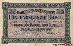 50 Mark ALLEMAGNE  1918 P.R132 TB+