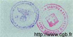 1 Reichspfennig ALLEMAGNE  1942 P.M19 (Grèce) pr.NEUF