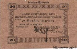 20 Rupien AFRIQUE DE L