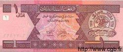 1 Afghani AFGHANISTAN  2002 P.064 NEUF