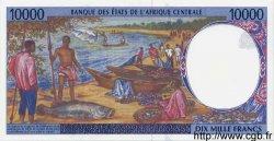 10000 Francs CAMEROUN  2000 P.205Ef NEUF