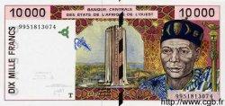 10000 Francs TOGO  1999 P.814Tf var. pr.NEUF