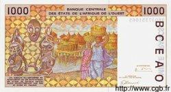 1000 Francs GUINÉE  1998 P.911Sb NEUF