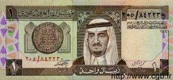 1 Riyal ARABIE SAOUDITE  1984 P.21b SUP