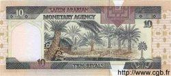 10 Riyals ARABIE SAOUDITE  1983 P.23a NEUF