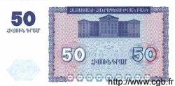 50 Dram ARMÉNIE  1993 P.35 NEUF