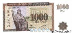 1000 Dram ARMÉNIE  1994 P.39 NEUF
