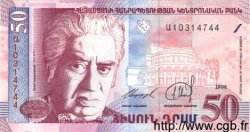 50 Dram ARMÉNIE  1998 P.41 NEUF