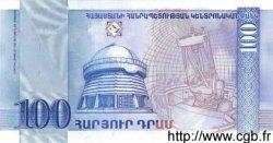 100 Dram ARMÉNIE  1998 P.42 NEUF