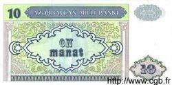 10 Manat AZERBAIDJAN  1993 P.16 NEUF