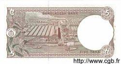 5 Taka BANGLADESH  1983 P.25a SPL