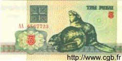 3 Rublei BIÉLORUSSIE  1992 P.03 NEUF