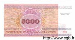 5000 Roubles BIÉLORUSSIE  1998 P.17 NEUF