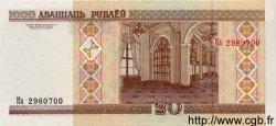 20 Rublei BIÉLORUSSIE  2000 P.24 NEUF