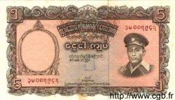 5 Kyats BIRMANIE  1958 P.47 pr.NEUF