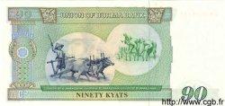 90 Kyats BIRMANIE  1987 P.66 NEUF