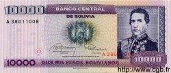 10000 Pesos Bolivianos BOLIVIE  1987 P.195 NEUF