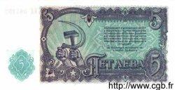 5 Leva BULGARIE  1951 P.082a NEUF