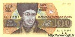 100 Leva BULGARIE  1993 P.102b NEUF
