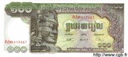 100 Riels CAMBODGE  1972 P.08c NEUF