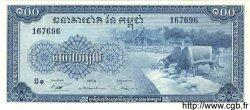 100 Riels CAMBODGE  1970 P.13b NEUF