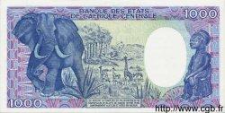 1000 Francs CAMEROUN  1985 P.25 pr.NEUF