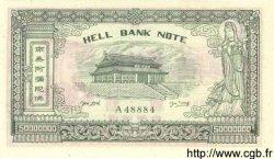 50000000 CHINE  1980 P.- NEUF