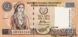 1 Pound CHYPRE  1998 P.60 NEUF