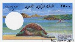 2500 Francs COMORES  1997 P.13 NEUF