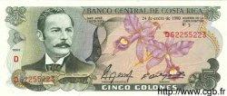 5 Colones COSTA RICA  1992 P.236e NEUF