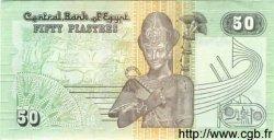 50 Piastres ÉGYPTE  2001 P.058b NEUF