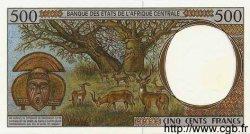 500 Francs TCHAD  2000 P.601P.var. NEUF