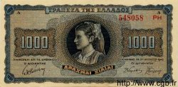 1000 Drachmes GRÈCE  1942 P.118 NEUF