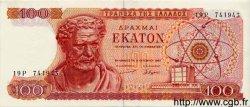 100 Drachmes GRÈCE  1967 P.196b SUP+