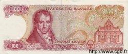 100 Drachmes GRÈCE  1978 P.200 SUP+