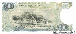 500 Drachmes GRÈCE  1983 P.201 NEUF