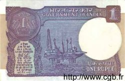 1 Rupee INDE  1991 P.078Ag SPL