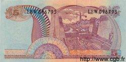 5 Rupiah INDONÉSIE  1968 P.104a NEUF