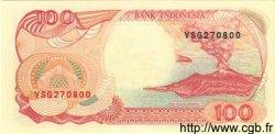 100 Rupiah INDONÉSIE  1992 P.127g NEUF