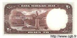 20 Rials IRAN  1961 P.072 NEUF