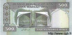 500 Rials IRAN  1982 P.137c NEUF