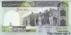 500 Rials IRAN  1982 P.137i NEUF