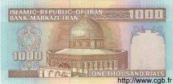 1000 Rials IRAN  1982 P.138d NEUF